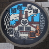賀茂鶴酒造見学 そして、お好み焼き「いっちゃん」へ  年末年始18切符の旅⑤