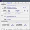 TUF GAMING X570-PLUS BIOS:4010ベータリリース