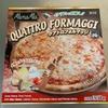 業務スーパー偵察で、イタリア直輸入のピザに脱帽!