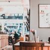 コーヒーの匂いとあの空間が好きでカフェに行き過ぎてしまう!