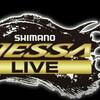 シマノ NESSA LIVE 遠州パーティー受付開始!