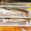 鯖のチリソース