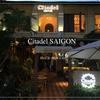 【ホーチミン/ベトナム料理レストラン】阿片精製工場跡地に佇む「Citadel SAIGON(シタデルサイゴン)」でシックなディナー@ベトナム