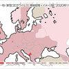 新型コロナウイルス【感染密度】世界地図  (2020年11月18日現在)