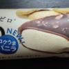 \【ZERO】砂糖ゼロ・糖類ゼロ ざくざくクランチ【ラクトアイス】/