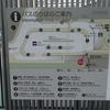熱海駅から伊豆山神社への行き方と散策路
