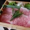 八王子・とうふ屋うかい 大和田店にてボリュームたっぷりの「とうふ牛なべ」を味わう