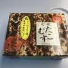旅の羅針盤:JR名古屋駅とJR東京駅で購入出来る駅弁21