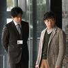 日曜劇場「日本沈没ー希望のひとー第1話」(2021)