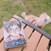 予定のない休日。公園で読書はいかがでしょう?