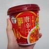 【スープがラスボス】真・燃えよ唐辛子の旨辛ジャン麺を食べてみた感想!!