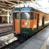 【115系 乗車記】さよなら115系 高崎地区の115系を乗り回してみた!!