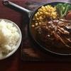 🚩外食日記(185)    宮崎ランチ   「レストラン ラブ」③より、【和風(醤油きのこ)ハンバーグステーキ】‼️