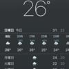 梅雨到来。