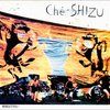 Ché-SHIZU / 約束はできない (1984,Japan)