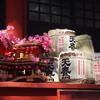 温泉旅と一の宮 日光二荒山神社(下野国一宮)