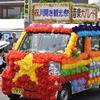 第72回 日田川開き観光祭〜音楽大パレード〜