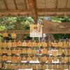 阪神電鉄沿線徘徊  ⑩廣田神社年間行事案内板