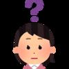 8.4.9 豆知識(会話) 「なんて?」を表すあれこれ