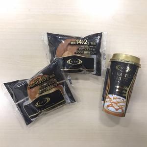 ファミマでライザップ?!糖質オフのコラボ商品食べてみた~パン・ドリンク編~