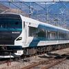 2/18 E257系2000番台NA-11編成 臨時回送