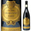 【1646】Canaja Gold Rosso Verona 2010