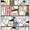 【漫画】でんぱ組.incを好きになった経緯&【でんぱ組Jr誕生「meme tokyo.」他ディアステ新ユニットについて】