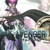 3DS版「魔女と勇者2」移植決定か?!アーク新作のタイムアベンジャー情報!