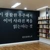 テグ:中古書店アラジン