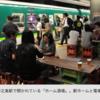 天才か『ホームと車内を「酒場」にした京阪の思惑 中之島線の知名度向上と利用増につながる?』。2016年06月23日。小佐野 景寿 :東洋経済 記者。