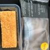 ファミマ新商品!3種チーズのチーズケーキの事