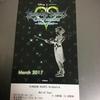 『KINGDOM HEARTS Orchestra -World Tour -』に行ってきました!
