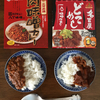 さすがオリエンタル!食材を生かした名古屋の味!