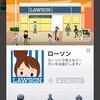 企業必見!LINE公式ホーム機能でユーザーとのコミュニケーションが可能に