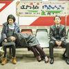 『1111原発ゼロ☆国会前集会』と映画『10年 Ten Years Japan』