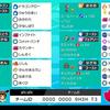 S8構築と感想【最終日最高575位最終1474位】