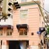 カファレル北野本店さんに神戸のケーキ屋さんのレベルの層の厚さを知る