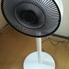 【買っちまった】3万円する扇風機 GreenFan2 今さらレビュー