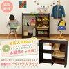 【楽天】子供のおもちゃ収納に「トイハウスラック」を買ったよ!【お手頃価格】