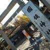 深大寺周辺 神社巡り
