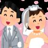【占術理論】結婚相手はすでに決まっているのか?