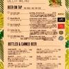 6月20日(火)Wailele MENU