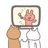 子ども向けテレビ番組を楽しもう、いないいないばあっ!編