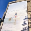 韓国旅⑱ 【タクシー乗車拒否】現代アートの美術館 D MUSEUMまでの長〜い道のり【衝撃の結末】