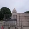 【東京高裁】霞が関周辺を歩きました
