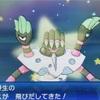 色違いダークライへの道! 〜7日目〜