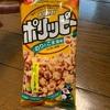 でん六:ポリッピー(焼きとうもろこし/のりとごま油/)/さくらんぼ/吟鮮豆