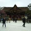 新年度への切り替え。北野天満宮、生國魂神社、八坂神社。