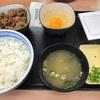 9/19朝食・吉野家 129号線上溝店(中央区上溝)