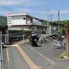 岩徳線:生野屋駅 (いくのや)